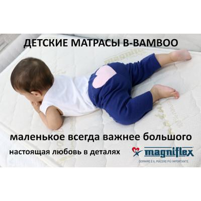 Детский матрас беспружинный жесткий B-bamboo Sfoderabile 60х120 см Magniflex
